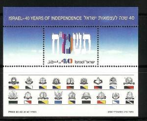 ISRAEL 1988 STAMP 40th INDEPENDANCE DAY SOUVENIR SHEET