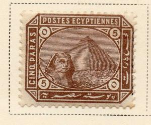 Egypt 1879 Early Issue Fine Mint Hinged 5p. 324049