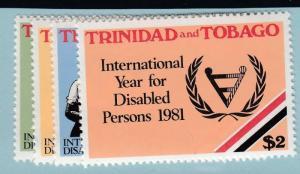 TRINIDAND AND TOBAGO 341 - 344 1981 MINT NEVER HINGED OG **