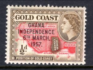 Ghana 5 MNH VF