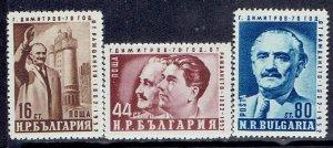 Bulgaria, Scott #767-769; George Dimitrov, MLH