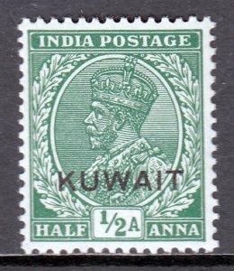 Kuwait - Scott #18 - MH - SCV $7.00