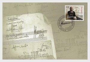 Lithuania 2016 FDC Stamps Scott 1072 Music Composer Julius Juzelunas