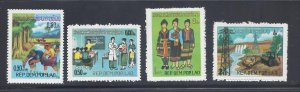 Laos MNH 321-4 Education & Agriculture