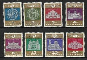 Bulgaria 1969 Scott# 1774-1781 Used CTO Complete Set