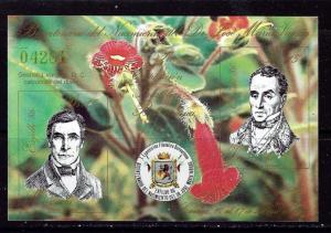 Venezuela 1353 NH 1986 Imperf souvenir sheet of 2