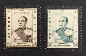 Cambodia 1960 #74-5, King Norodom Suramarit, MNH.