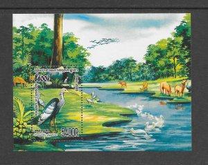 BIRDS - CAMBODIA #2318  MNH