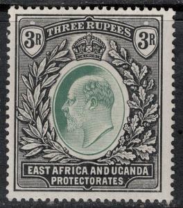 East Africa and Uganda 1904-1907 SC 27 Mint SCV $100.00