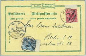 GERMAN EAST AFRICA Tanzania - Postal History: Gruss Aus POSTCARD to GERMANY 1898
