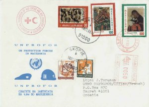 Yugoslavia Macedonia 30d Bas Relief and 100d and 500d Christmas and 2.50d Men...