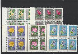 Vietnam 1962 Different Flowers Stamps Blocks ref 21881