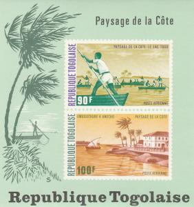 Togo #C221a  MNH CV $2.50  (S7586)