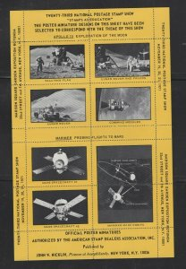 ASDA sheet of 8 Apollo 15/Mariner Poster stamps yellow for 1971  Stamp Expo - P