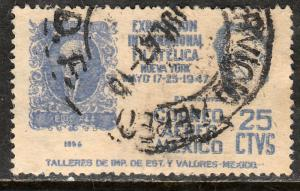 MEXICO C167, 25c Cent Int Philatelic Exhib FDR & Mexico #1, USED F-VF. (1192)