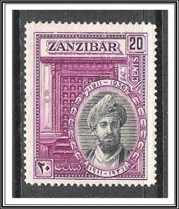 Zanzibar #215 Sultan Khalifa bin Harub MH Tone