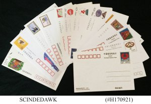 CHINA - SELECTED POSTCARDS - MINT 10nos - ALL DIFFERENT