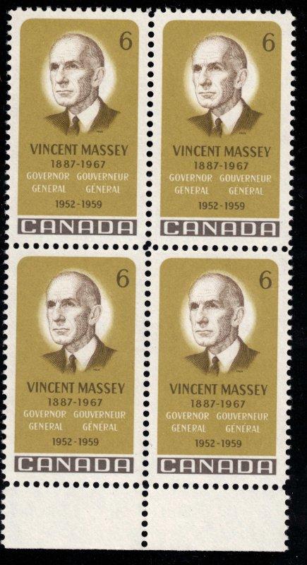 Canada - SC491 Vincent Massey Block Mint NH