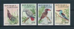 [102591] Gabon 1989 Birds vögel oiseaux  MNH
