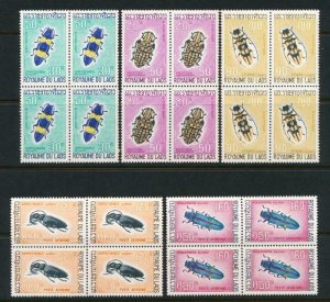 LAOS 171-173,C54-C55 MINT NH INSECTS BLOCKS OF 4