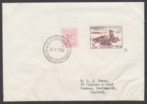 BELGIUM ANTARCTIC 1960 cover - South Pole Expedition........................M844