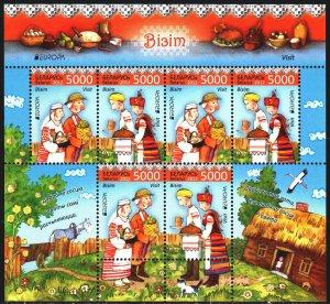 Belarus. 2012. Small sheet 912-13. Visit to Belarus, tourism, Europe-sept. MNH.