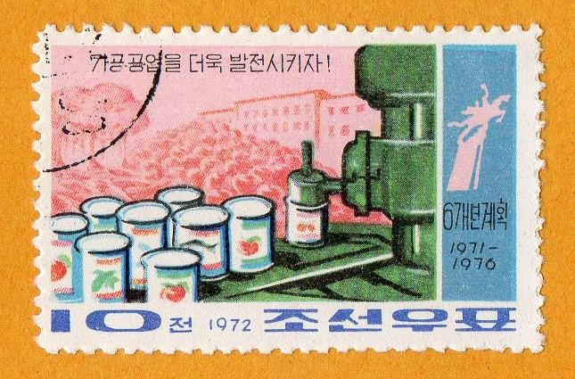 North Korea Six-Year Plan The Food Industry 10ch 1972 Used