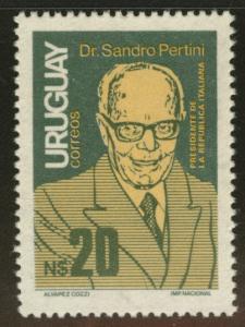 Uruguay Scott 1226 MNH** from 1986