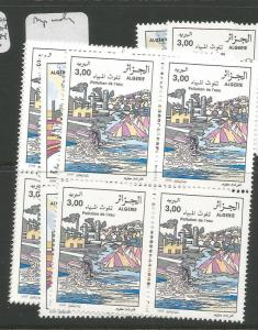 Algeria 1998 Environment SC 1051-2 Blocks of 4 MNH (price is for one set) (5cyl)