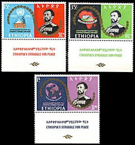 Ethiopia 505-507, MNH, Ethiopia's Struggle for Peace, with bottom tabs