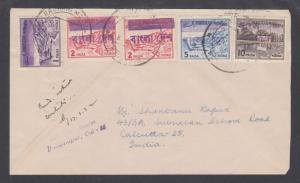 Bangladesh local, Pakistan Sc 129b/134a, 5 stamps on colorful 1972  cover
