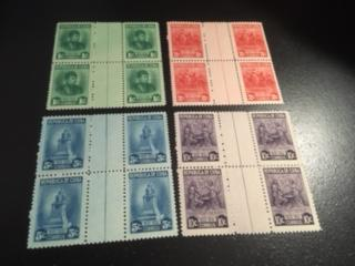 Cuba sc 410-413 MNH comp set 4 stamps each with Gutter between