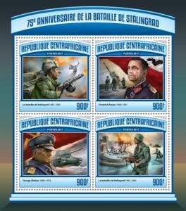 CENTRAFRICAINE 2017 SHEET BATTLE STALINGRAD SECOND WORLD WAR WWII ca17101a