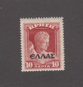 Crete Scott #103 MH