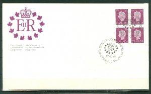 CANADA 1987 SCARCE #926A ...LR CORNER on FDC...$20.00