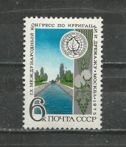 Russia Scott catalogue #4330 Unused HR