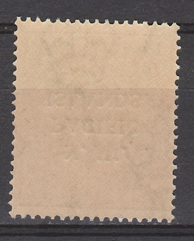 NWPI NEW GUINEA 1918 KGV 1/2D MULTI WMK INVERTED MNH **