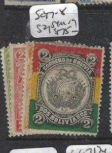 BOLIVIA  (P1606B)    SC 47-8 52, 54  MOG