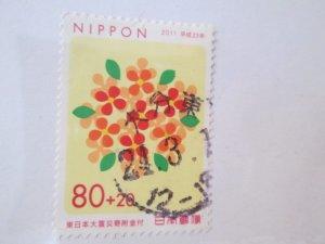 Japan #B59  used  2019 SCV = $2.50