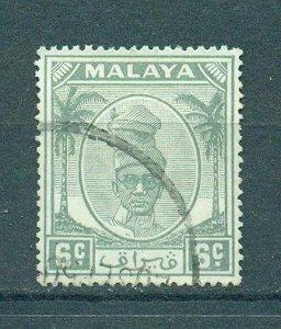 Malaya - Perak sc# 109 used cat value $.50
