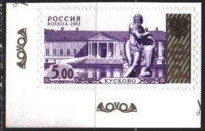 Russia. 2002. 817. Kuskovo, standard. MNH.