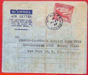 aa2303  -  LIBERIA  - Postal HISTORY - STATIONERY Aerogramme to USA 1959