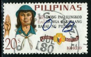 PHILIPPINES - #949 - USED -1966 - PHILIP132