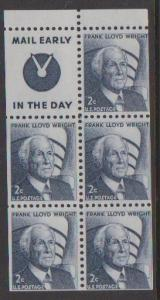 USA Sc#1280a Fresh Mint Hinged on 1 Stamp and Label