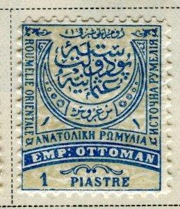 TURKEY EASTER ROUMELIA; 1884 early Ottoman regional issue mint 1Pi. value