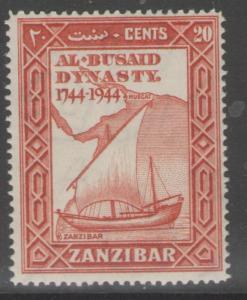 ZANZIBAR SG328 1944 20c RED MNH