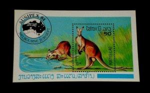 LAOS, #598, 1984, AUSIPEX 84 SOUV. SHEET MNH, NICE! LQQK!