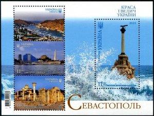 2021 Ukraine  Sevastopol City MS4 (Scott NA) MNH