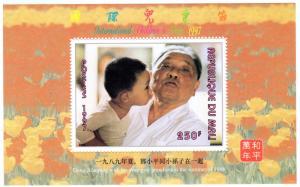 Mali 1997 Sc#893 DENG XIAOPING Chinese Leader Sheetlet (4) Perforated MNH VF