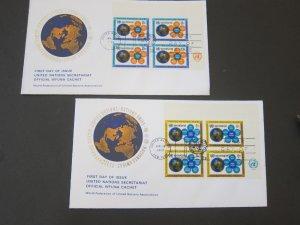 United Nations (NY) 1968 Sc 181-2 BLK(4) FDC